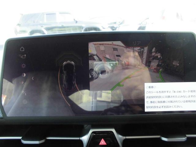 「トヨタ」「スープラ」「クーペ」「福岡県」の中古車42