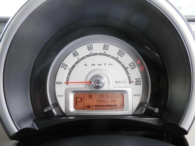 660 G(12枚目)