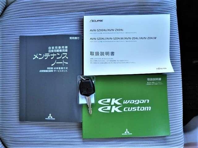 M Bluetooth対応SDナビ付 地デジTV DVD再生 パワーウィンドウ CD ベンチシート エアバック ABS メモリーナビ パワステ アイドリンストップ オ-トエアコン キ-レス ナビ・TV付(20枚目)