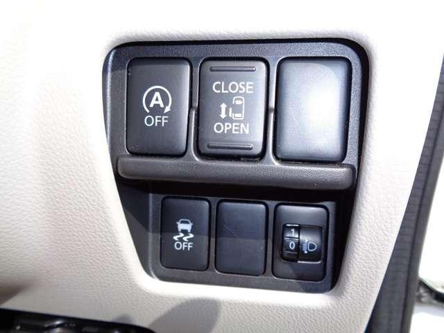 G ナビゲーション・スマートキー Bカメラ ベンチシート ナビTV キーフリー ABS 横滑り防止装置 盗難防止システム オートエアコン ワンセグ スマートキー付き メモリーナビ付 I-STOP(13枚目)