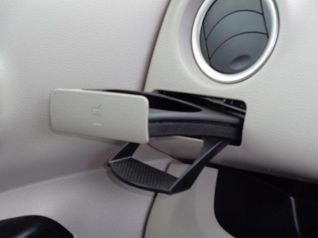 G ナビゲーション・スマートキー Bカメラ ベンチシート ナビTV キーフリー ABS 横滑り防止装置 盗難防止システム オートエアコン ワンセグ スマートキー付き メモリーナビ付 I-STOP(21枚目)