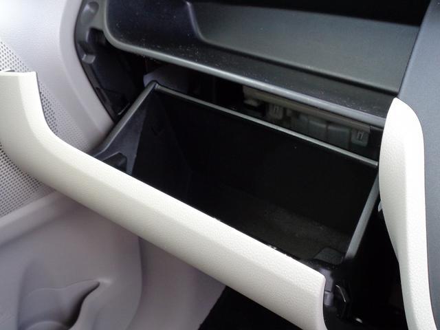 G ナビゲーション・スマートキー Bカメラ ベンチシート ナビTV キーフリー ABS 横滑り防止装置 盗難防止システム オートエアコン ワンセグ スマートキー付き メモリーナビ付 I-STOP(22枚目)