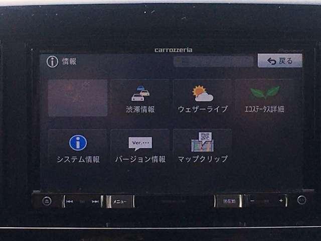 ハイブリッドMV ナビTV シートヒータ クルーズコントロール スマートキー フルセグ メモリナビ 盗難防止装置 キーレス AW 横滑り防止装置 ABS エアコン アイドリンストップ 誤発進抑制 パワステ フルフラット(15枚目)