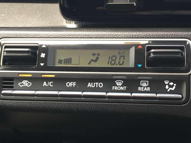 ハイブリッドX 全方位モニター・衝突被害軽減B・ETC ナビ付 Bカメ 運転席シートヒーター AW スマートキープッシュスタート ETC ベンチS エアコン ABS キーレス フルフラット 記録簿 ESP付 1オナ(14枚目)