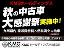 G 両側スライド・追突軽減ブレーキ キーレス(2枚目)