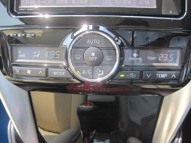 オートエアコン付き!(温度設定をすれば、自動で車内の温度管理をしてくれる快適アイテムです!)