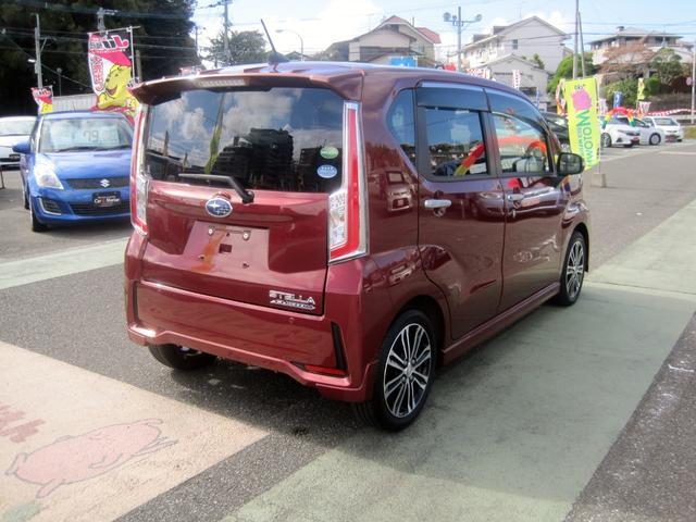 「スバル」「ステラ」「コンパクトカー」「福岡県」の中古車5