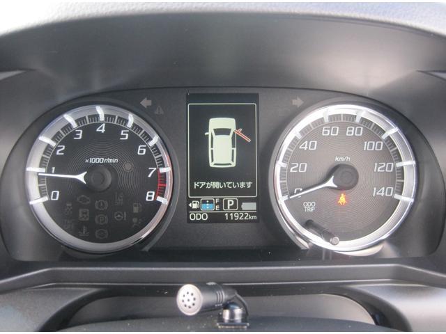 「スバル」「ステラ」「コンパクトカー」「福岡県」の中古車34