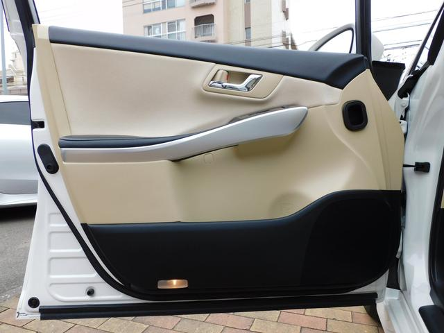 「トヨタ」「SAI」「セダン」「福岡県」の中古車30