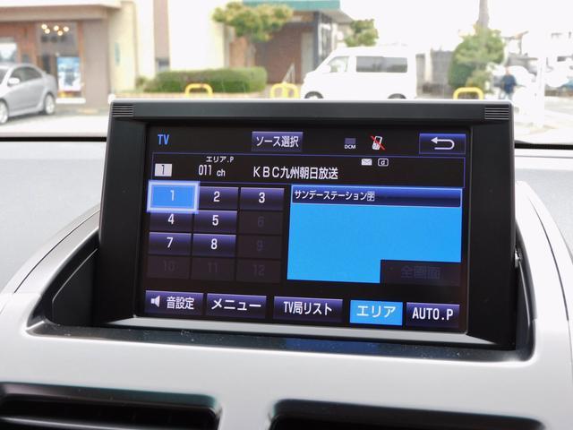 「トヨタ」「SAI」「セダン」「福岡県」の中古車37