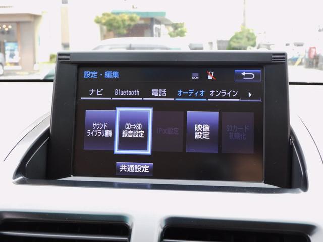 「トヨタ」「SAI」「セダン」「福岡県」の中古車38