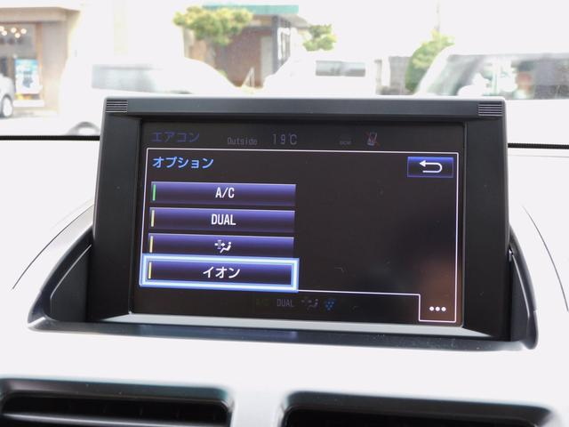 「トヨタ」「SAI」「セダン」「福岡県」の中古車41