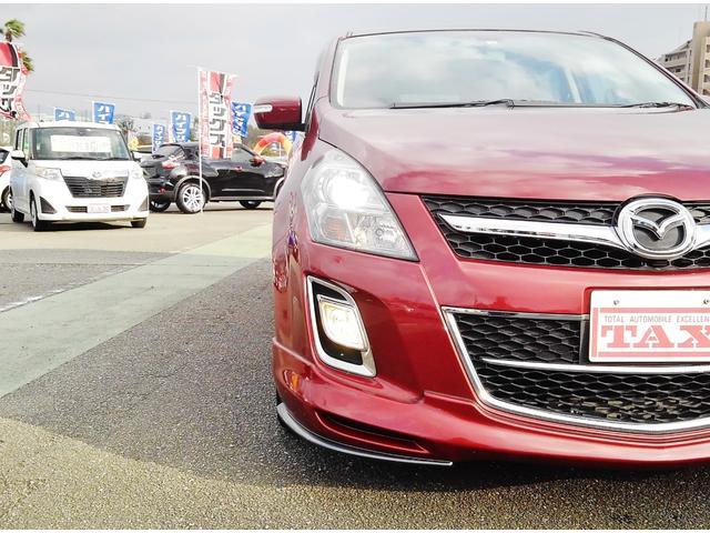 「マツダ」「MPV」「ミニバン・ワンボックス」「福岡県」の中古車10