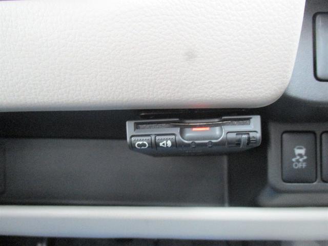 「日産」「デイズ」「コンパクトカー」「福岡県」の中古車32