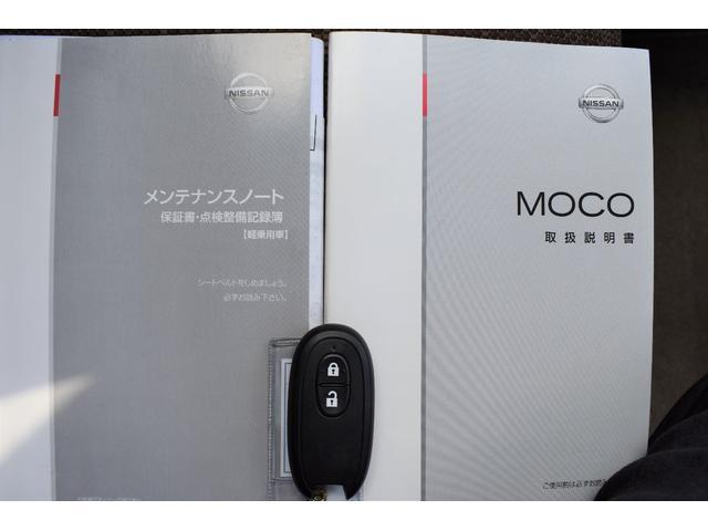 S メモリーナビ ワンセグTV CD タイヤ4本新品 プライバシーガラス プッシュスタート ベンチシート アイドリングストップ セキュリティ(29枚目)
