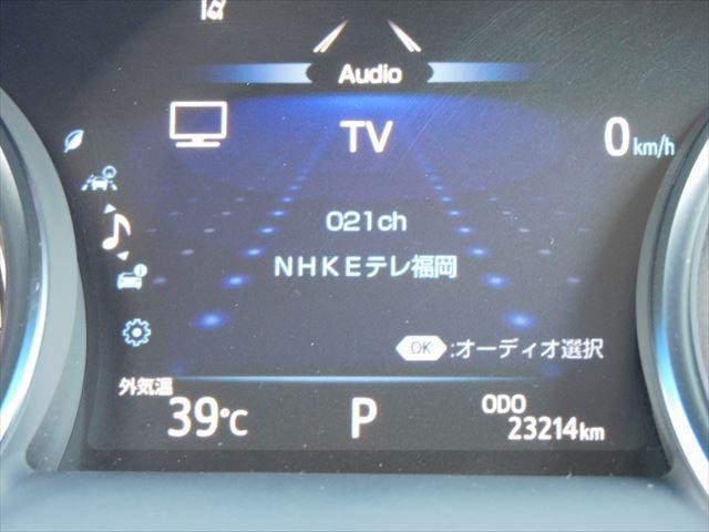 Gレザーパッケージ ハイブリッド メーカーオプションナビ フルセグTV CD DVD バックカメラ TSS PCS LDA RCC AHB HUD LEDオートライト 黒革シート 前席シートヒーター パワーシート(48枚目)
