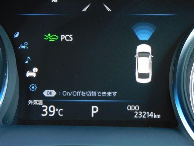 Gレザーパッケージ ハイブリッド メーカーオプションナビ フルセグTV CD DVD バックカメラ TSS PCS LDA RCC AHB HUD LEDオートライト 黒革シート 前席シートヒーター パワーシート(49枚目)