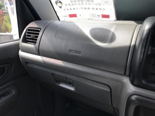 「スズキ」「ジムニー」「コンパクトカー」「福岡県」の中古車14