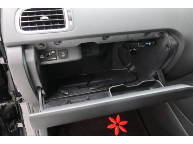 「フォルクスワーゲン」「VW ポロ」「コンパクトカー」「福岡県」の中古車38