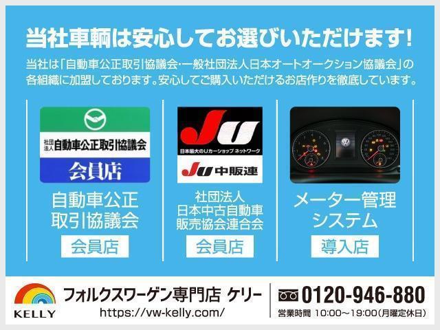 「フォルクスワーゲン」「VW ポロ」「コンパクトカー」「福岡県」の中古車72