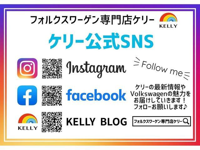 コンフォートラインBMT 試乗/保証/ワンオーナー(9枚目)