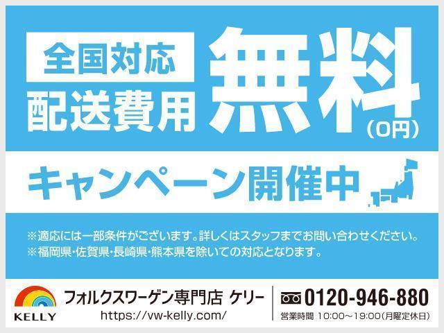 コンフォートライン ディスカバープロ ナビ フルセグTV(18枚目)