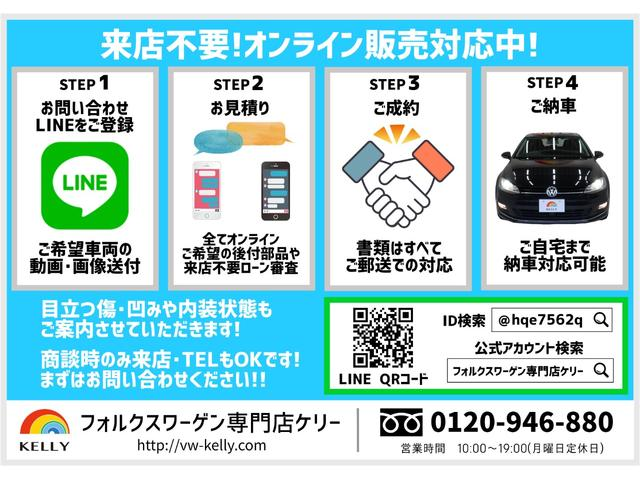 デザインレザーパッケージ 試乗/保証/ナビ/フルセグTV(2枚目)