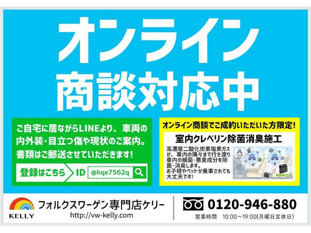 デザインレザーパッケージ 試乗/保証/ナビ/フルセグTV(10枚目)