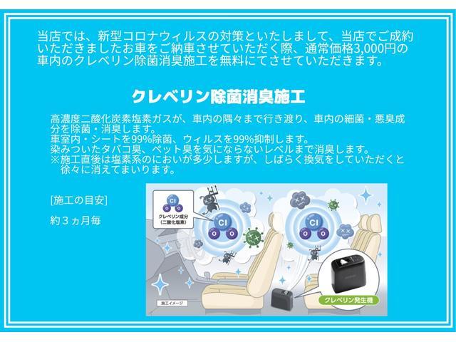 コンフォートライン/試乗/保証/ナビ/TVキャンセル(2枚目)