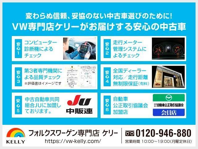 コンフォートライン/試乗/保証/ナビ/TVキャンセル(20枚目)