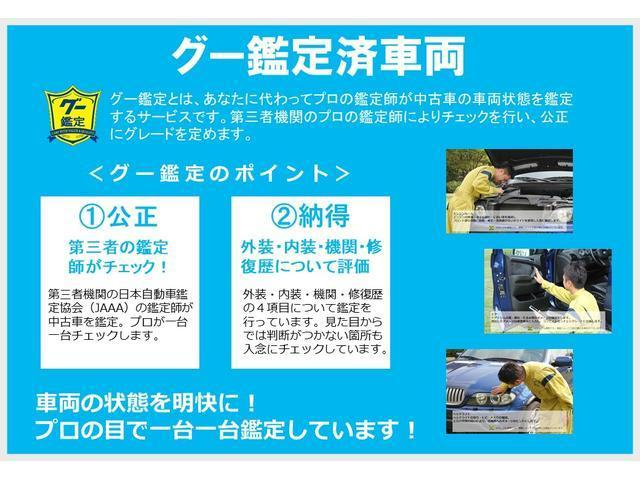 「フォルクスワーゲン」「ポロ」「コンパクトカー」「福岡県」の中古車47