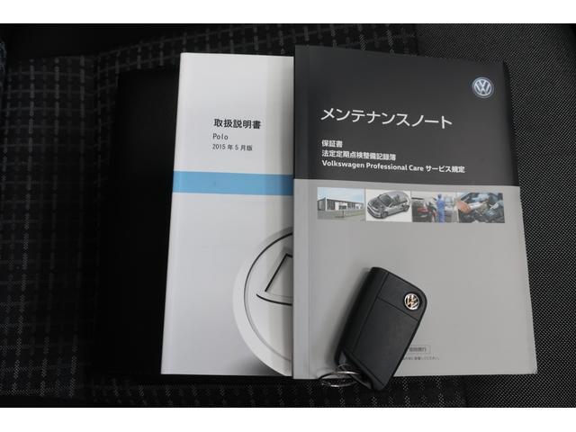 「フォルクスワーゲン」「ポロ」「コンパクトカー」「福岡県」の中古車70