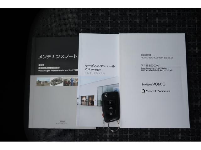 TSIコンフォートライン マイスター LEDヘッドライト/純正ナビTV/バックカメラ/リアフィルム済/オートエアコンETC2.0/USB/15インチアルミ/点検記録簿(14枚目)