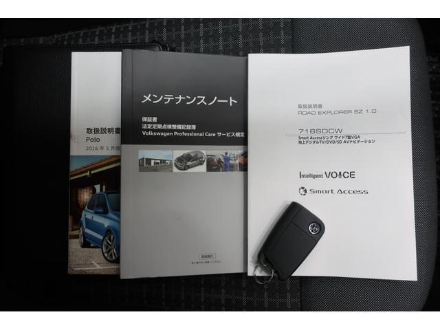 TSIコンフォートライン 純正ナビTV/Bカメラ/ETC2.0/オートエアコン/オートライト/USB/15アルミ/記録簿(14枚目)