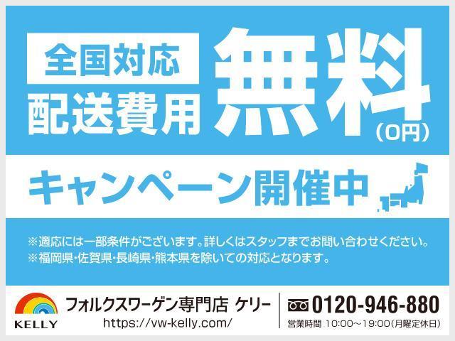 「フォルクスワーゲン」「ゴルフ」「コンパクトカー」「福岡県」の中古車3