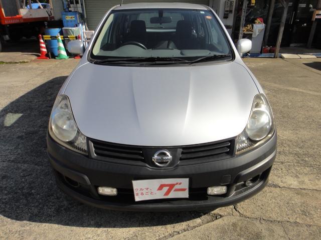 「日産」「AD-MAXバン」「ステーションワゴン」「福岡県」の中古車2
