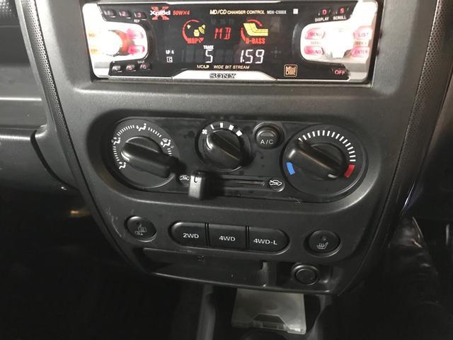 クロスアドベンチャーXC 4WD 社外マフラー(8枚目)