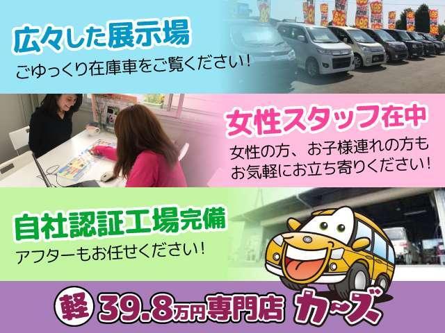 「ダイハツ」「ミライース」「軽自動車」「福岡県」の中古車2