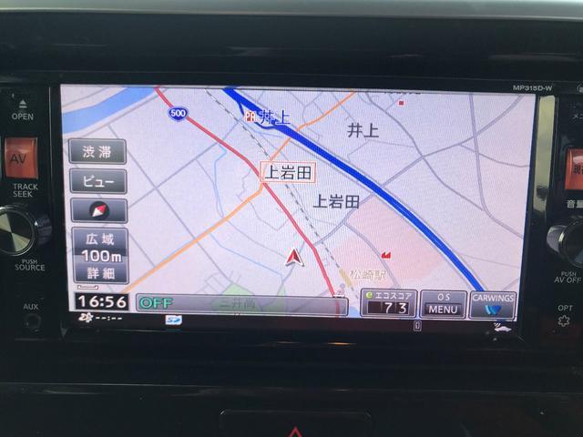 ハイウェイスター X メモリーナビ アラウンドビューモニター(11枚目)