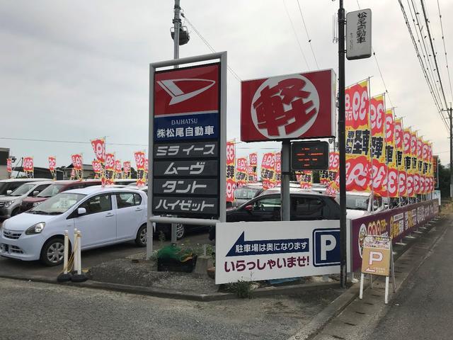 「スズキ」「パレット」「コンパクトカー」「福岡県」の中古車21