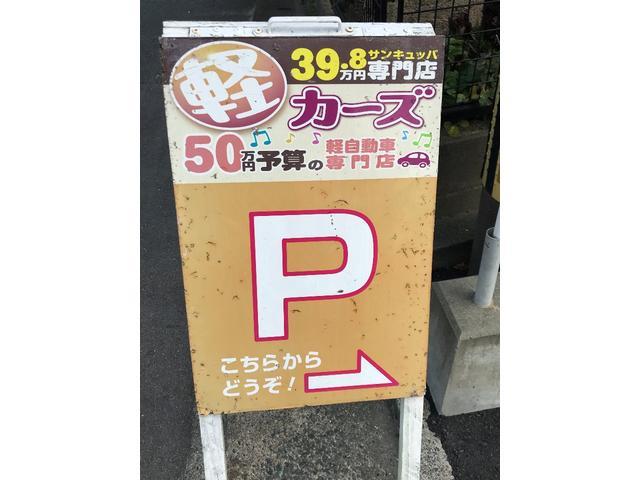 「スズキ」「パレット」「コンパクトカー」「福岡県」の中古車24