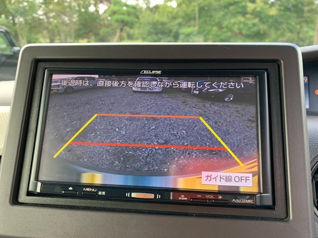 G・Lホンダセンシング アイスト オートクルーズ AC 衝突軽減 Bカメ(5枚目)