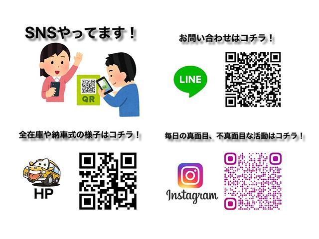 L キーレス ETC エコアイドル(23枚目)
