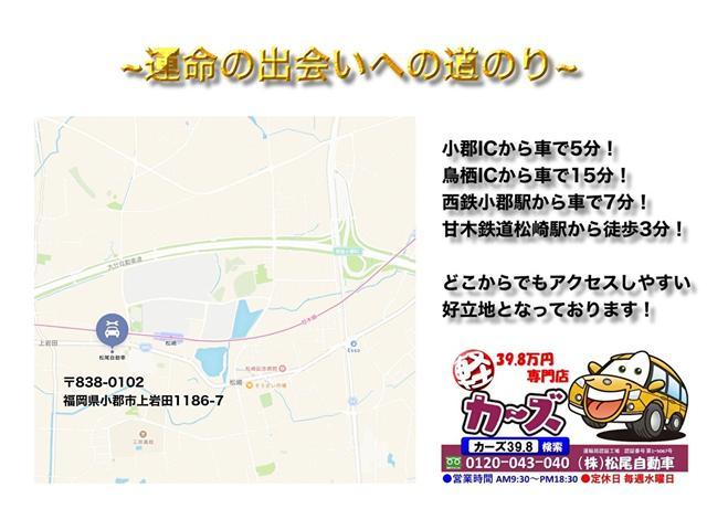 L キーレス ETC エコアイドル(25枚目)