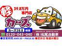 S テレビ DVD再生機能 スマ-トキ- バックカメラ付き SDナビゲーション(25枚目)