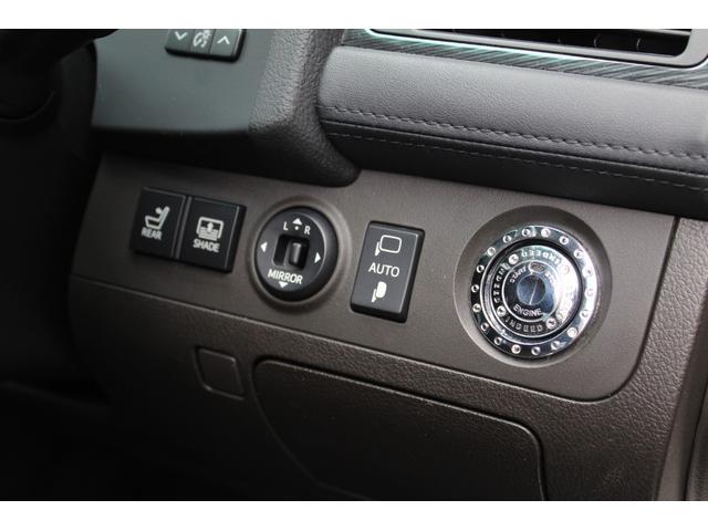 ベースグレード プリクラッシュ 本革 HDD バックカメラ(16枚目)