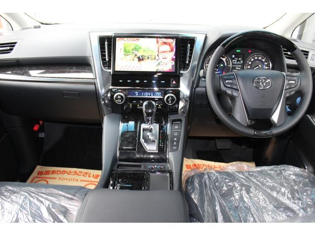 ZR Gエディション 本革 ツインムーンルーフ 3眼LEDヘッドライト シーケンシャルウインカー デジタルインナーミラー クリアランスソナー(8枚目)