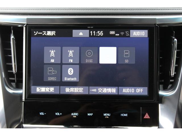 ZR Gエディション 本革 ツインムーンルーフ 3眼LEDヘッドライト シーケンシャルウインカー デジタルインナーミラー クリアランスソナー(11枚目)