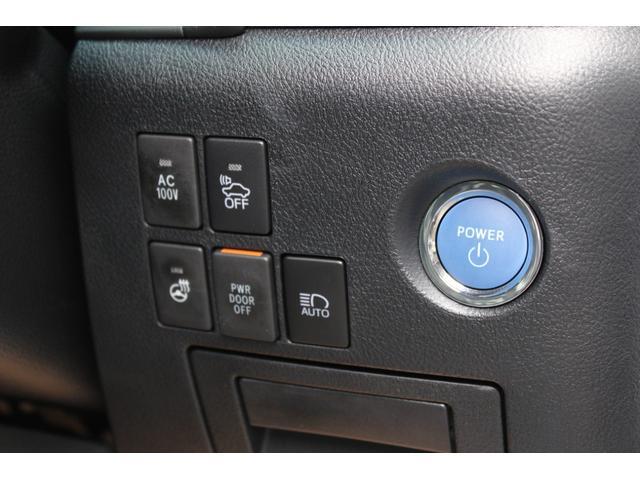 ZR Gエディション 本革 ツインムーンルーフ 3眼LEDヘッドライト シーケンシャルウインカー デジタルインナーミラー クリアランスソナー(18枚目)