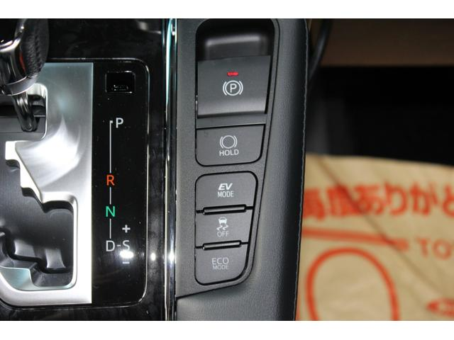 ZR Gエディション 本革 ツインムーンルーフ 3眼LEDヘッドライト シーケンシャルウインカー デジタルインナーミラー クリアランスソナー(20枚目)